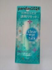 Koji Clear Eye talk Double Eyelid Maker Glue Gel