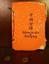 Nellie C. Wong Chinese Recipes 1927 Vintage China Recipes Cooking 1st Edition
