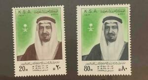 Saudi Arabia Stamps #727a, 728a Mint NH Date Error Stamps 1977 King