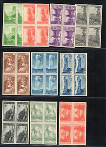 1934 US Farley's Follies/National Parks Imperf Blocks SC 756-765 Center Line XF