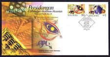 1996 Malaysia 14th Conference Asia Pacific Accountants 2v Stamps FDC (Best Buy)