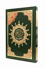 Tajweed and Tahajjud Quran - Islam Qur'an Dar Marifa Mushaf