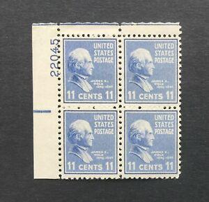 mystamps  US 816 plate block, 11 cent Polk 1938,  MNH OG