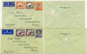 KENYA KUT TORRS HOTEL ENVELOPES AIRMAIL to WOKINGHAM 1939 SLOGAN CANCELS