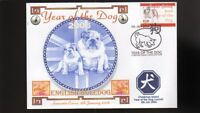 YEAR OF THE DOG STAMP ILLUSTRATED SOUVENIR COVER, ENGLISH BULLDOG 1