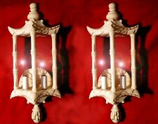 SET of 2- Rare, HAND CARVED, BASS WOOD, Asian Design Wall SCONCES!!