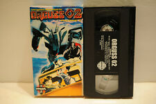 Orguss O2 Manga Video, Volume 2 Dubbed in English vhs