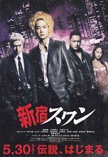 Shinjuku Swan Japanese Chirashi Mini Ad-Flyer Poster 2015 B Sion Sono