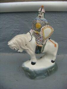 RRR RARE Antiques Vintage USSR Porcelain Mongol Warrior on Horseback Figurine