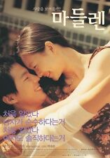 "KOREAN MOVIE ROMANCE ""Madeleine"" ORIGINAL DVD ENG PELICULA REGION 3"
