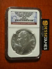 2015 LYNDON JOHNSON SILVER MEDAL NGC MS69 ER FROM COIN & CHRONICLES SET