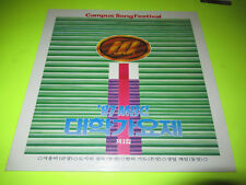 CAMPUS SONG FESTIVAL 87 LP  SOUTH KOREA KOREAN KPOP K-POP