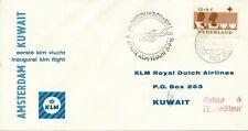1e KLM vlucht Amsterdam-Kuwait (1963)