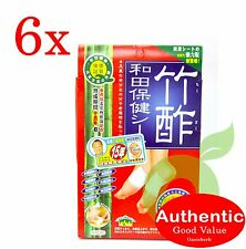 6X Waton Detoxication Sole Patch (日本竹酢和田保健貼)- 8 sheets (New!)