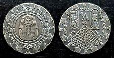 King Tut Relic 1/4 oz. Fine Silver Bullion Round!!