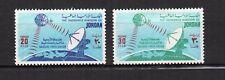 JORDANIE 1975 Y&T N°858 à 859 2 timbres neufs avec charnière /T4034