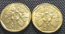 1995 Singapore 2nd series One Dollar coin 2pcs XF(+FREE 1 coin)#D4637