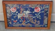 EARLY 20c CHINESE GOLD STICHES EMBROIDERY OF PHEASAND,FLOWERS,ON BLUE BACKGROUND