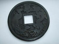 ANTIQUE CHINESE BRASS LARGE COIN SHOWING DRAGON