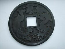 More details for antique chinese brass large coin showing a dragon and phoenix and chinese script