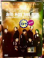 Infernal Affairs III (Film) ~ DVD ~ English Subtitle ~ 無間道3 : 終極無間 ~ Tony, Andy