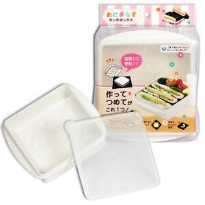 Japanese Lunch Box Plastic Onigirazu Onigiri Rice Sandwich Lid Storage Container