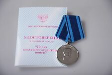 Original UdSSR Orden Medaille mit Urkunde 70J. die Militärluftkräfte WDW Urkunde