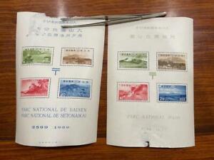 Two Mint Japan Stamps National Park  Souvenir Sheets with Faults