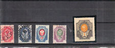 RUSSIA  1889 COAT OF ARMS  SET   VF