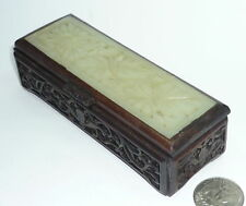 Chinese Antique Wood Stamp Box Accents with Crafted Jade Panel. Beautiful!