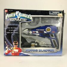 Vintage Bandai Power Rangers Space Astro Blaster -Tested and works