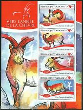 TOGO  2014 LUNAR NEW YEAR OF THE GOAT SHEET MINT NH