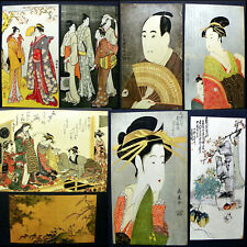 Japanese Antique Prints! Mixed Lot, 8 Vintage Gems, Mid-1900: Art Supply Set #40