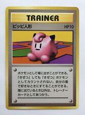 Pokemon: Clefairy Doll Japanese Base Set Rare - 1996 Light Play