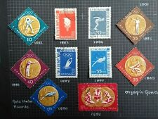 1961 ROMANIA  Olympic Games Gold Medal Awards  Full Set Of 10 - very fine used