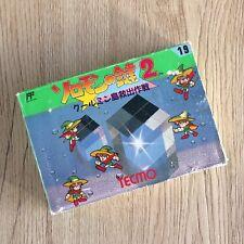 Solomons Key 2 Famicom NES Nintendo TECMO