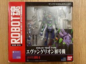 The ROBOT Spirits [SIDE EVA] Evangelion unit-01 Figure Bandai Japan