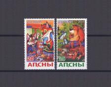 Abkhasia, Europa 2010, Children'S Books, Mnh