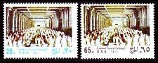 Saudi Arabia 1981 ** Mi.710/11 Pilgerfahrt nach Mecca Pilgrimage to Mecca
