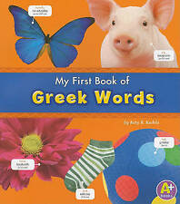 MyFirst Book of Greek Words by Katy R. Kudela (Paperback, 2011)