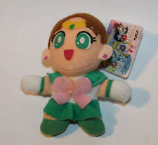 1994 Banpresto Sailor Moon Jupiter Keychain Plush UFO Prize