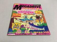 Beep! Mega Drive Magazine 1990/9 GENESIS MEGA-CD STRIDER HIRYU INSECTOR X Japan