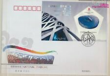 People's Republic of China Mi.-number.: block141 (complete issue) FDC  (9398527