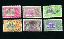 George V, Pictorial stamps of India.