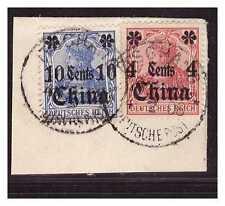 DP China  ° Itschang  4.2.08  2 x auf  Luxus Briefstück Minr. 30 + 31