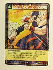 Dragon Ball Card Game Rare Part 8 - D-711