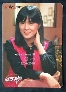 1980's 江玲 famous Taiwan Chinese singer Chiang Ling PolyGram official postcard