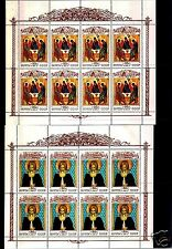 Russia 1991,Two sheetlets,CULTURAL HERITAGE - ICONS,MNH