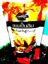 Pan-Sib Stuffed with Tom-Yamkung Nacket Snack Delicious Herb Thai-Knowledge