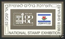 Israel  1982  Scott # 830a  MNH Sheet